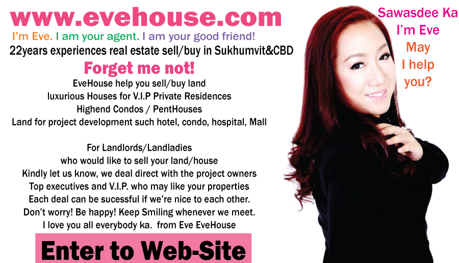 evehouse real estate agency sell, buy land